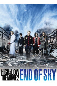HiGH&LOWTHEMOVIE2〜ENDOFSKY〜(豪華盤)[AKIRA、青柳翔]
