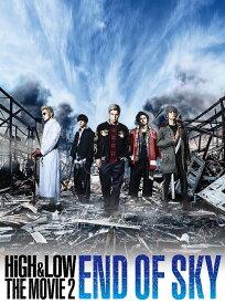 HiGH & LOW THE MOVIE 2〜END OF SKY〜(豪華盤) [ AKIRA、青柳翔 ]