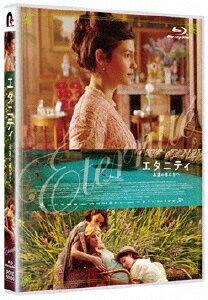 エタニティ 永遠の花たちへ【Blu-ray】 [ オドレイ・トトゥ ]