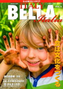 EXCELLENT BELLA Italia(vol.5)