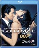 ゴールデンアイ【Blu-ray】