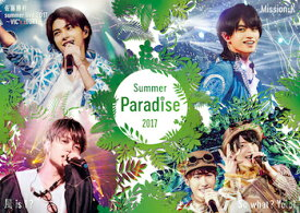 Summer Paradise 2017【Blu-ray】 [ Sexy Zone ]