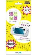 スクリーンガードフィット for Wii U GamePad TYPE-B