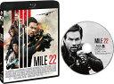 マイル22【Blu-ray】 [ マーク・ウォールバーグ ]