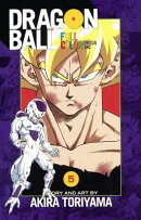 Dragon Ball Full Color Freeza Arc, Volume 5