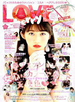 LOVEberry(vol.6)