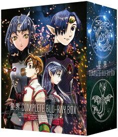 星界 Complete Blu-ray BOX(特装限定版)【Blu-ray】 [ 今井由香 ]