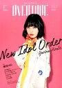 OVERTURE No.010 (タウンムック)