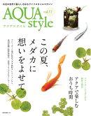 Aqua Style VOL.17