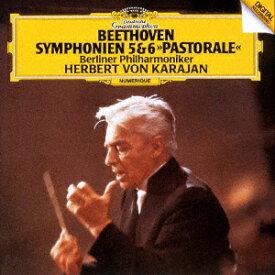 ベートーヴェン:交響曲第5番≪運命≫・第6番≪田園≫ [ ヘルベルト・フォン・カラヤン ]