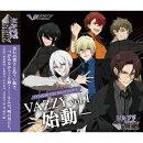 「VAZZROCK」ユニットソング1「VAZZY vol.1 -始動ー」
