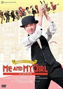 花組宝塚大劇場公演 UCCミュージカル『ME AND MY GIRL』
