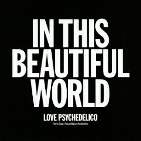 IN THIS BEAUTIFUL WORLD [ LOVE PSYCHEDELICO ]