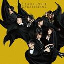 Starlight E.P. (初回限定TOKYO SINGING盤 CD+Blu-ray)