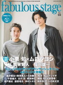 fabulous stage(Vol.03)