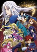 伝説の勇者の伝説 第11巻【Blu-ray】