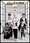 【予約】King & Prince (初回限定盤A CD+DVD)【特典なし】