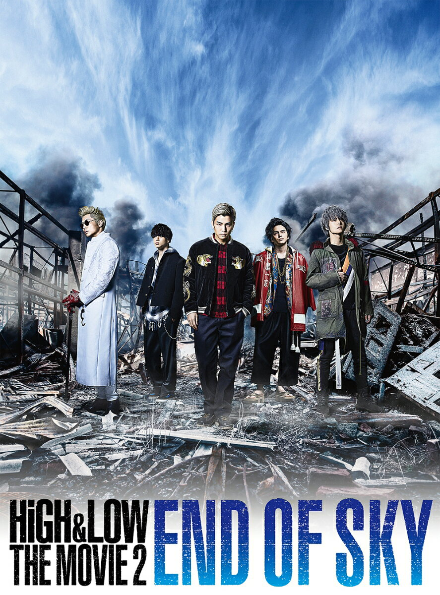 HiGH & LOW THE MOVIE 2〜END OF SKY〜(豪華盤)【Blu-ray】(初回仕様) [ AKIRA、青柳翔 ]