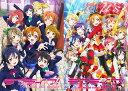 ラブライブ!9th Anniversary Blu-ray BOX Standard Edition(期間限定生産)【Blu-ray】 [ 新田恵海 ]