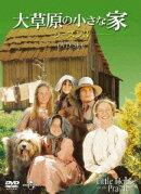 大草原の小さな家シーズン 3 DVD-SET