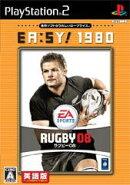 <EA:SY!1980>ラグビー08(英語版)