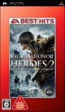 メダル オブ オナー ヒーローズ 2 (EA BEST HITS)