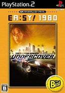 EA:SY!1980 ニード・フォー・スピード アンダーカバー
