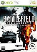 バトルフィールド:バッドカンパニー2 Xbox360版