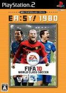 EA:SY!1980 FIFA10 ワールドクラスサッカー PS2版