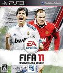 FIFA 11 ワールドクラスサッカー PS3版