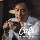 HICHIRIKI Cafe [ 東儀秀樹 ]