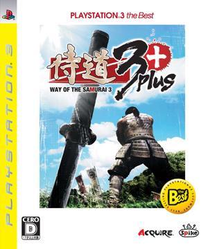 侍道3 Plus PLAYSTATION3 the Best