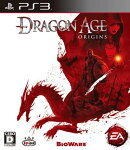 Dragon Age: Origins PS3版