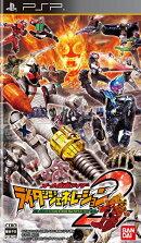 オール仮面ライダー ライダージェネレーション2 PSP版