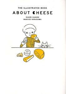 チーズの絵本 [ かのうかおり ]