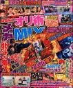 ぱちんこオリ術メガMIX(vol.22)