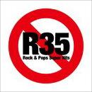 [アールサンジュウゴ]Rock & Pops SUPER HITS