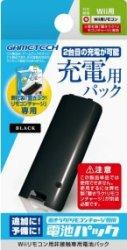 Wiiリモコン用非接触充電ボード用電池パック『置きラク!リモコンチャージ用バッテリーパック ブラック』