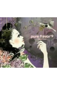 pure_flavor_#2〜key_of_love〜