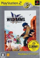 WILD ARMS the 5th Vanguard PlayStation2 the Best