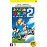 みんなのGOLF ポータブル2 PSP(R) the Best