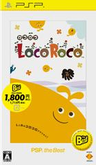 LocoRoco PSP the Best (再廉価)