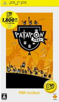 PATAPON PSP the Best (再廉価)