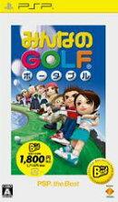 みんなのGOLF ポータブル PSP the Best (再廉価)