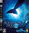 AQUANAUT'S HOLIDAY 〜隠された記録〜