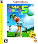 みんなのGOLF 5 PLAYSTATION3 the Best