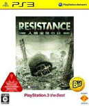 RESISTANCE(レジスタンス) 人類没落の日 PlayStation3 the Best(再廉価版)
