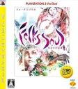 FolksSoul -失われた伝承ー PlayStation3 the Best(再廉価版)