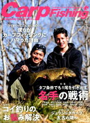 CarpFishing(vol.21(2019))