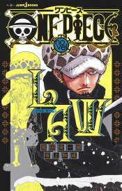 ONE PIECE novel LAW (JUMP jBOOKS) [ 尾田 栄一郎 ]